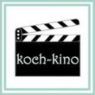 Profilbild von koch-kinoDE