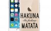 Handyhülle Hakuna Matata