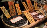 Gewürze auf dem Nishiki Food Market in Kyoto